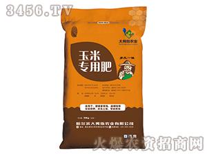 玉米专用掺混肥25-10-7-大拇指农业