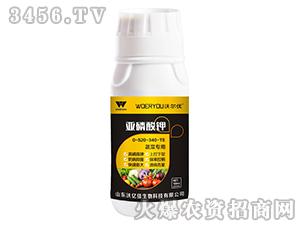 蔬菜专用亚磷酸钾0-520-340-TE-沃尔优-沃亿佳