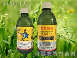 5%氯氰菊酯乳油-毒刀-军星