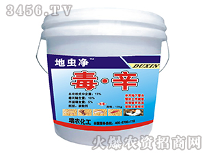 15%毒·辛颗粒剂-地虫净-瑞农化工