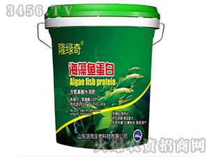 海藻鱼蛋白-隆绿奇-派克生物