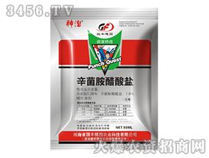 辛菌胺醋酸盐-神治-国