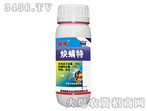 73%炔螨特乳油-屠螨-陕西道森