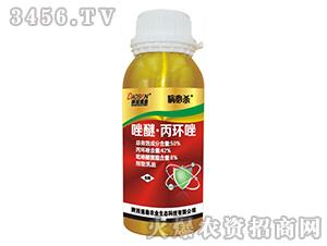 50%唑醚・丙环唑乳油-病必杀-陕西道森