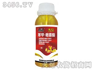苯甲·嘧菌酯悬浮剂-秀泽-陕西道森
