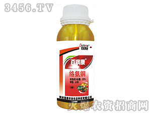 25%络氨铜水剂-百病康-陕西道森
