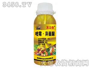 40%嘧霉·异菌脲悬浮剂-灰立停-陕西道森