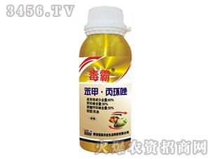 30%苯甲·丙环唑乳油-毒霸-陕西道森