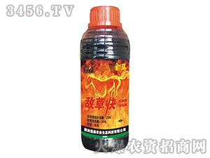 20%敌草快水剂-金马-陕西道森