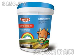 20kg微生物菌剂-五彩牛-爵利生物