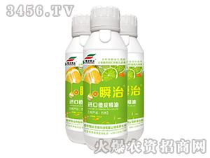 进口橙皮精油(瓶装)-瞬治-爱农斯达