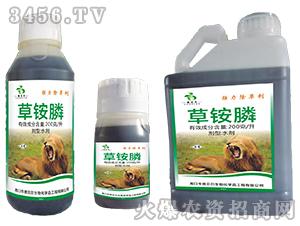 草铵膦水剂(200克每升)-德贝尔