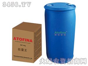 液态氮肥-能量王-阿托