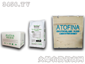 全水融调酸剂-阿托菲纳