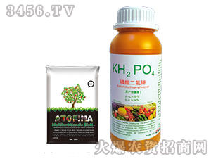 磷酸二氢钾-阿托菲纳