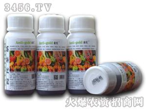 病毒治疗剂-金抗-阿托菲纳