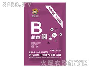 200g单一元素肥(袋