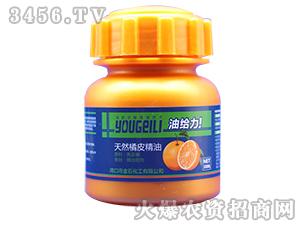 天然橙皮精油-油给力-金石化工