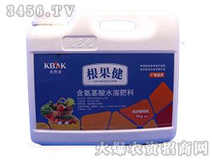 含氨基酸水溶肥料-根果健-瑞田丰