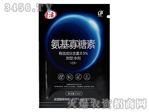 0.5%氨基寡糖素水剂-复活-方正