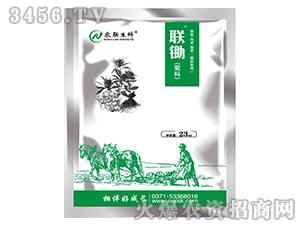 菊花白术苍术(苗后专用除草剂)-联锄(菊科)-农联生物