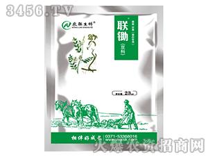 黄芪甘草(苗后专用除草剂)-联锄(豆科)-农联生物