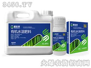 有机水溶肥料(黄瓜专用