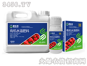 有机水溶肥料(草莓专用