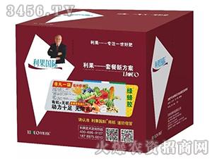 有机+无机套餐营养肥-绿蜂胶-利果国际