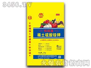 纯硫基稀土硫酸铵钾-沃鲁特