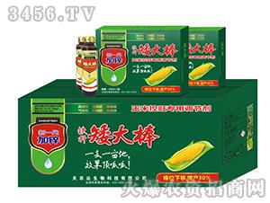 玉米控旺专用调节剂-新