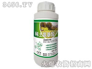 含氨基酸水溶肥料-稀土氨基酸-天农达