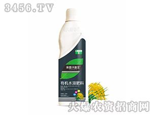 有机水溶肥料(水稻需配