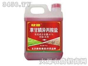 41%草甘膦异丙胺盐水剂(5kg)-快锄-鼎瑞集团