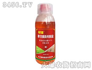 41%草甘膦异丙胺盐水剂(1000g)-快锄-鼎瑞集团