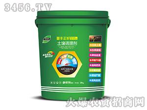 土壤调理剂(适用于盐碱土壤)-沃普丰