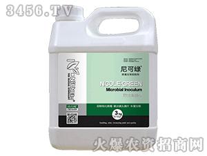 微生物菌剂-病毒生物抑制剂-尼可绿-纽内姆
