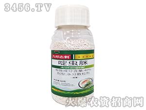 40%啶虫脒水分散粒剂(50g)-志刺-力邦