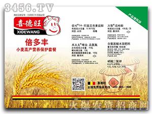 小麦高产营养保护套餐-倍多丰-喜德旺
