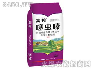 0.12%噻虫嗪追施药肥-高控药肥-天润三禾
