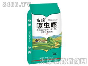 0.12%噻虫嗪-高控药肥-天润三禾