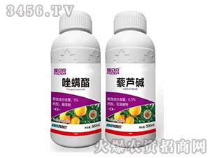 5%唑螨酯+0.5%藜芦碱-螨立克-科利农