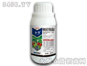 4%嘧啶核苷类抗菌素水剂-白博-科利农