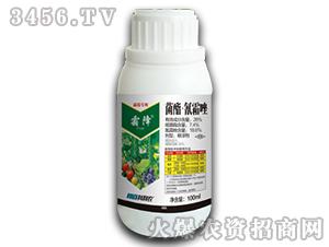 26%菌酯·氰霜唑悬浮剂-霜降-科利农