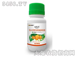 纯天然橙皮精油-巴特鲁-科利农