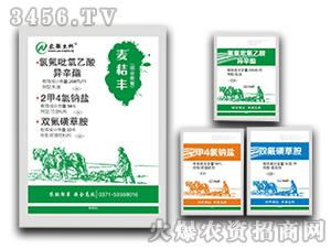 小麦田除草剂组合套餐-麦秸丰-农联生科