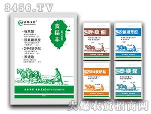 小麦田除草剂组合套餐(四合一)-麦秸丰-农联生科