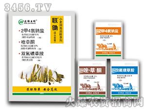小麦田苗后除草剂组合套餐(三合一)-联锄-农联生科