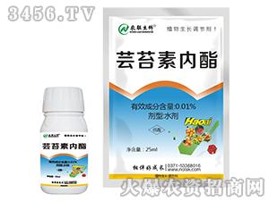 0.01%芸苔素内酯-农联生科