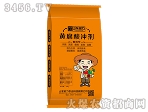 20kg黄腐酸冲剂(颗粒型)-启力农业